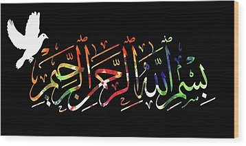 Wood Print featuring the photograph Basmala by Munir Alawi