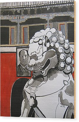 Beijing Tiananmen Lion Wood Print by Lesley Giles