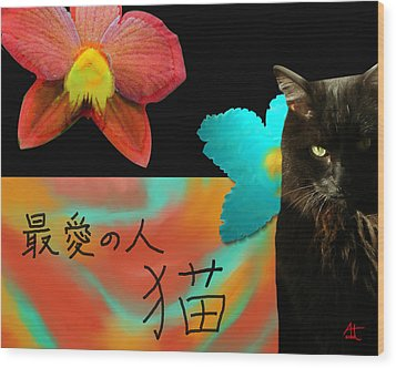 Beloved Cat Wood Print by Ann Tracy