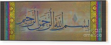 Biismillah-1 Wood Print by Seema Sayyidah