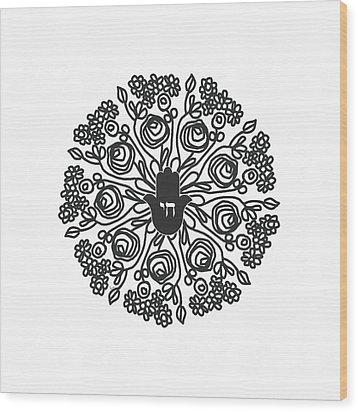 Wood Print featuring the mixed media Black And White Hamsa Mandala- Art By Linda Woods by Linda Woods