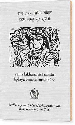Black And White Hanuman Chalisa Page 58 Wood Print