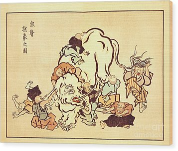 Blind Monks Examining An Elephant Wood Print