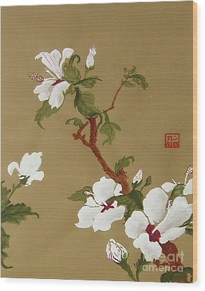 Blossoms - Chinese Watercolor Painting Wood Print