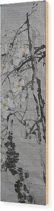 Blossoms Wood Print by Min Wang