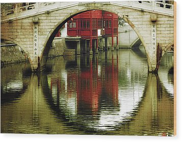 Bridge Over The Tong - Qibao Water Village China Wood Print by Christine Till