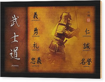 Bushido Way Of The Warrior Wood Print