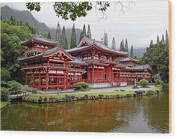 Byodo-in Temple Oahu Wood Print