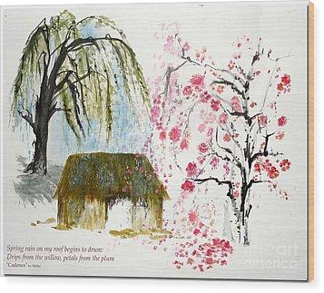 Cadence Wood Print by Sibby S