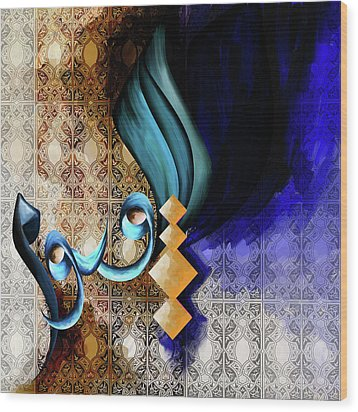 Wood Print featuring the painting Calligraphy 101 2 by Mawra Tahreem