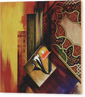 Wood Print featuring the painting Calligraphy 102  2 1 by Mawra Tahreem