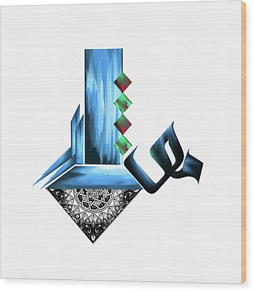 Wood Print featuring the painting Calligraphy 105 1 by Mawra Tahreem