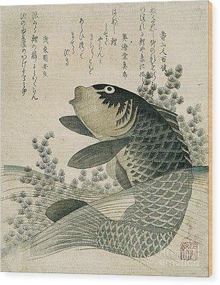 Carp Among Pond Plants Wood Print by Ryuryukyo Shinsai