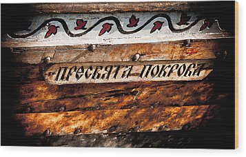 Carved Wooden Boat Name Wood Print by Loriental Photography