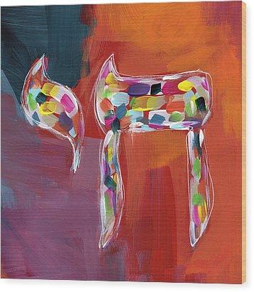 Chai Of Many Colors- Art By Linda Woods Wood Print