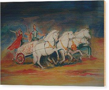 Chariot Wood Print