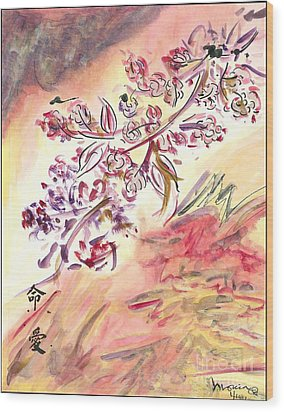 Cherry Blossoms Wood Print by Monica Mitchell