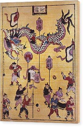 China: New Year Card Wood Print by Granger