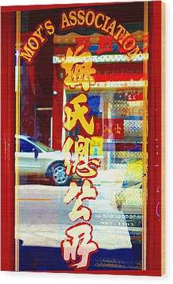 Chinatown Window Reflection 1 Wood Print by Marianne Dow