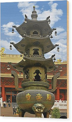 Chinese Ancient Relics - Bronze Cauldron Jing'an Temple Shanghai Wood Print by Christine Till