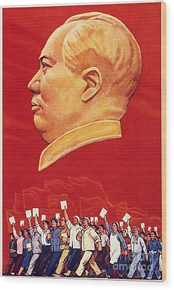 Chinese Communist Poster Wood Print by Granger