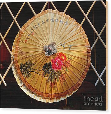 Wood Print featuring the photograph Chinese Hand-painted Oil-paper Umbrella by Yali Shi
