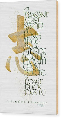 Chinese Proverb Wood Print by Judy Dodds