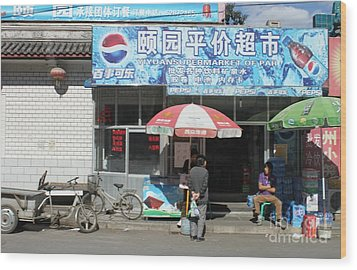 Chinese Storefront Wood Print by Thomas Marchessault