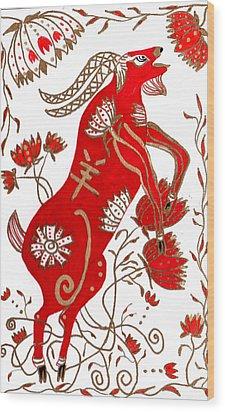 Chinese Year Of The Sheep Wood Print by Barbara Giordano