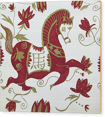 Chinese Zodiac Horse Wood Print by Barbara Giordano