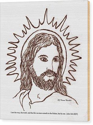 Christ The Savior Wood Print by Norma Boeckler