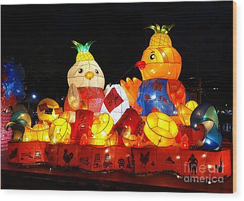 Wood Print featuring the photograph Colorful Chinese Lanterns In The Shape Of Chickens by Yali Shi