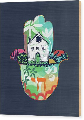 Wood Print featuring the mixed media Colorful Home Hamsa- Art By Linda Woods by Linda Woods