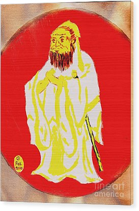 Confucius Wisdom Bright Red Wood Print by Richard W Linford