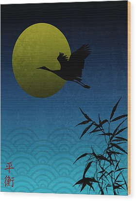 Crane And Yellow Moon Wood Print