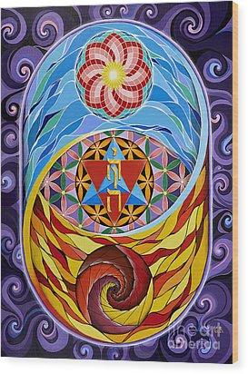 Creation Wood Print by Galina Bachmanova
