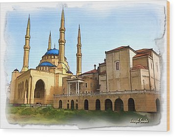 Wood Print featuring the photograph Do-00362al Amin Mosque And St George Maronite Cathedral by Digital Oil