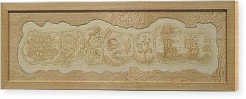Dragon - The Spirit Of Water  Wood Print