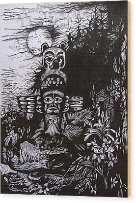 Dreaming Alaska. Part Two Wood Print by Anna  Duyunova