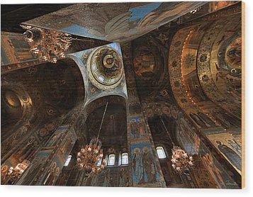 Ecclesiastical Ceiling No. 2 Wood Print by Joe Bonita