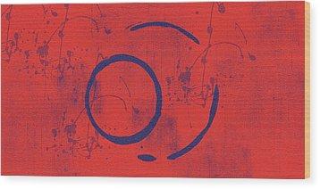 Eclipse II Wood Print by Julie Niemela