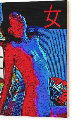 Wood Print featuring the digital art Ecstasy 1 by Tim Ernst
