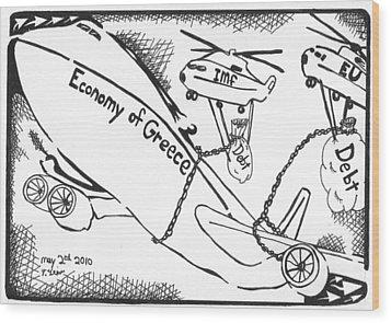 Editorial Maze Cartoon - Economy Of Greece By Yonatan Frimer Wood Print by Yonatan Frimer Maze Artist
