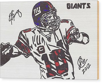 Wood Print featuring the drawing Eli Manning by Jeremiah Colley