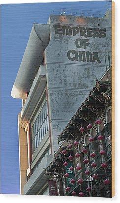 Empress Of China Wood Print by Joel P Black