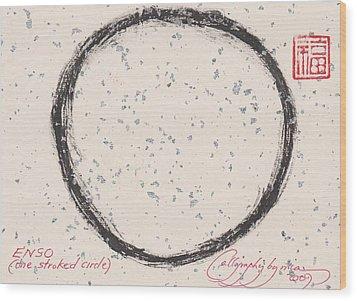Enso Circle Wood Print