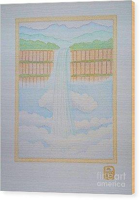 Ethiopian Waterfall Wood Print