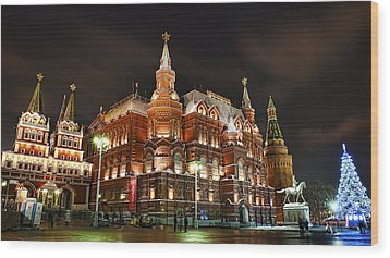 Wood Print featuring the photograph Evening Moscow  by Gouzel -