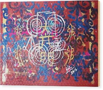 Excusite Healing Wood Print by Rizwana Mundewadi