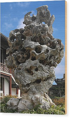 Exquisite Jade Rock - Yu Garden - Shanghai Wood Print by Christine Till